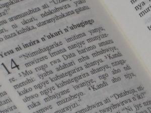 John 14 from Ugandan copy of Scriptures